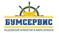 ЗАО «Бумсервис»
