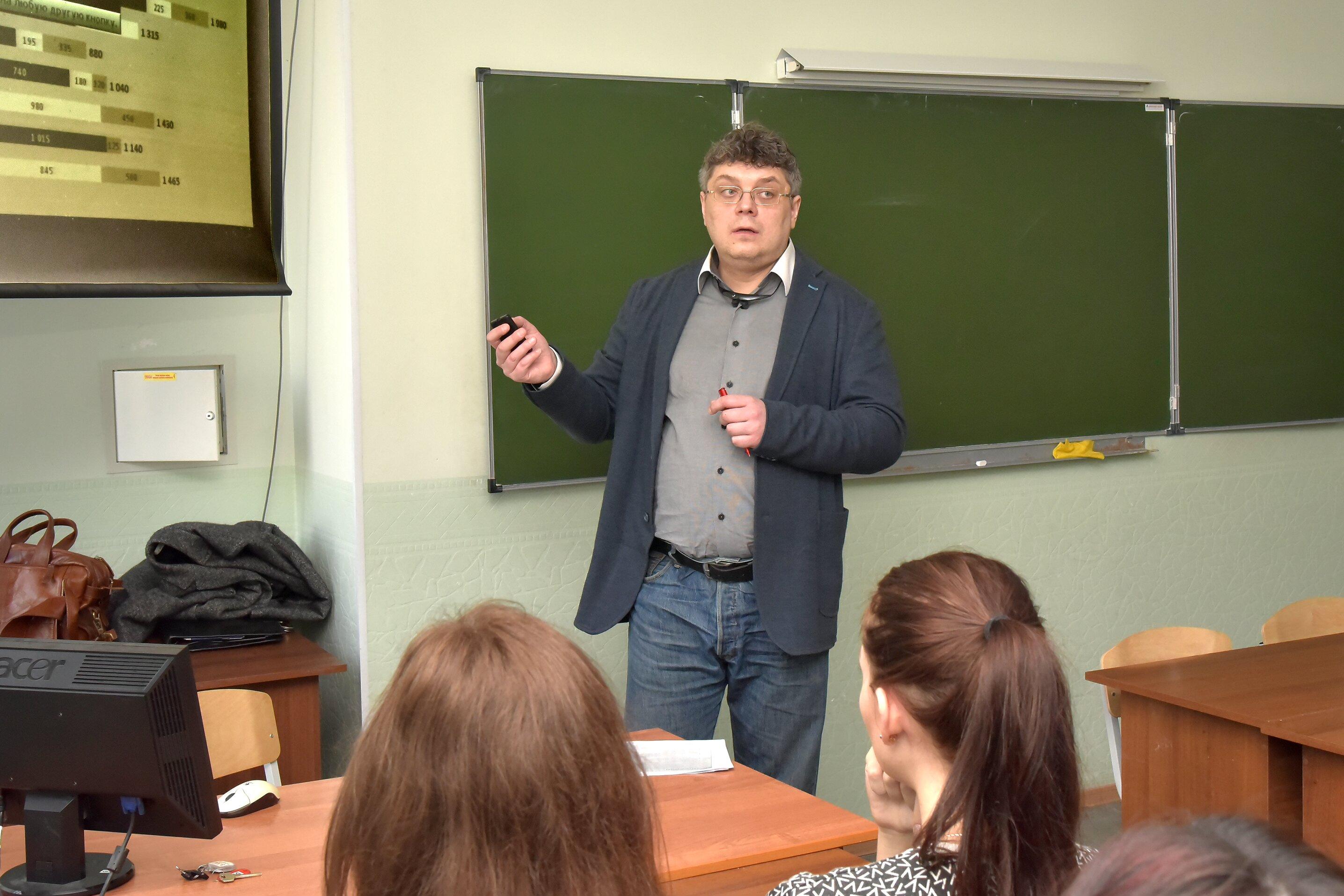 Д.В. Туркевич